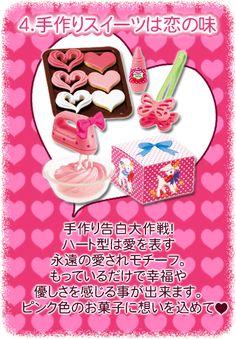 Re-Ment Miniatures - Flirty Pink #4