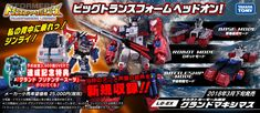 Grand Maximus And Greatshot TakaraTomy Legends Series Exclusives Revealed!