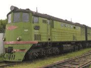 Diesel Freight Locomotive TE3 Ver.3 Free Train Paper Model Download