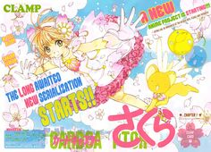 Cardcaptor Sakura - Clear Card Arc 1 Page 3