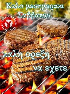 Good Afternoon, Beef, Food, Decor, Meat, Decoration, Essen, Meals, Decorating