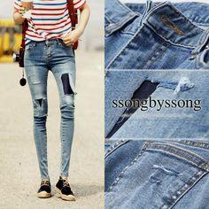 Movie Story Destroyed Skinny Jeans