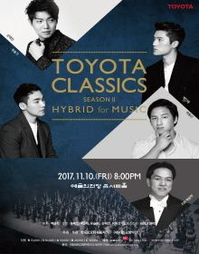 TOYOTA CLASSICS 포스터 Concert Flyer, Concert Posters, Movie Posters, Japan Graphic Design, Culture, Poster Ideas, Classic, Music, Graphics