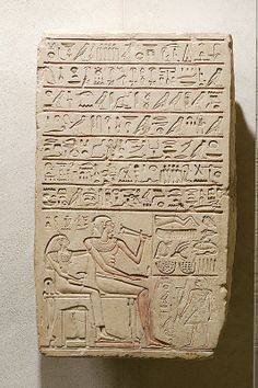 """Funerary stela of """"follower [of the king ?]"""" Megegi and his wife Henit-   Period: First Intermediate Period Dynasty: Dynasty 11 Reign: reign of Intef III Date: ca. 2059–2051 B.C. Geography: Country of Origin Egypt, Upper Egypt; Thebes, el-Tarif probably Medium: Limestone, paint"""