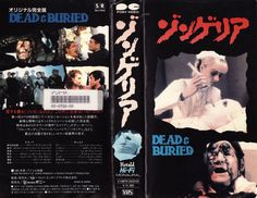 The Dropped 33 - Dead and Buried (1981) VHS Cover 3 (Japanese)