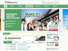 学校法人松商学園 松商学園高等学校  (via http://www.matsusho-h.ed.jp/ )