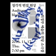 #reposter @posterunion ・・・ Auditory Blurring poster by Studio Odd Hyphen → @oddhyphen #poster #design #graphic #art #lettering #typography…