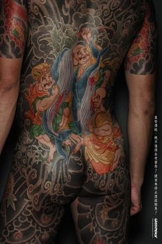 "traditional samurai japanese tattoos for men | The tagline for these images are "" Not all traditions deserve to be ..."