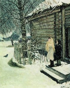 Пластов Аркадий Александрович / Эпоха возрождения