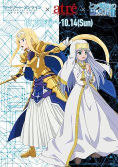 362 Best Anime images in 2019 | Anime art, Manga, Manga anime