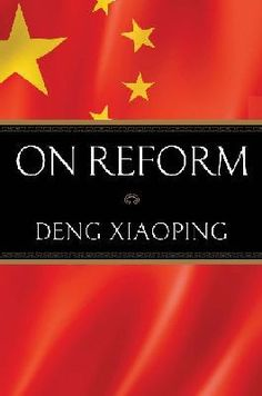 On Reform..  How has China freed itself from the shadow of the Cultural Revolution, turning the page to a bright new future? Deng Xiaoping was integral in China's rise...  http://www.eurospanbookstore.com/