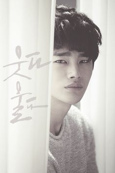 seo in guk...not sure who he is but what can i say he's haaaawt!
