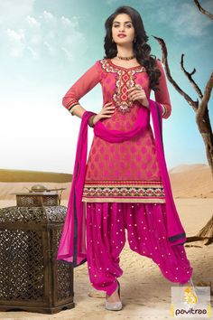 Pink Party Wear Patiala Salwar Suit