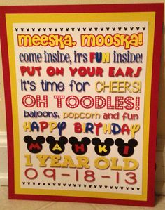 PRINTED FOR YOU Mickey Mouse Clubhouse Birthday Party Subway Art Sign