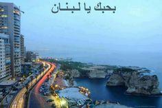 Love u lebanon