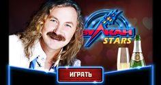 Турнир «Выпьем за любовь» в онлайн казиноVulkanStars.
