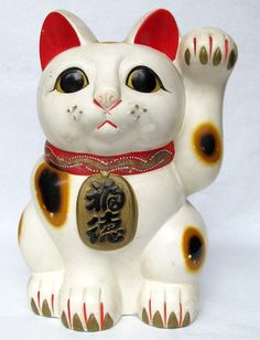 Vintage Large Japanese Maneki Neko Ceramic Lucky Cat Piggy Bank