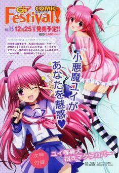 Pinterest Angel Beats, Thing 1, Yui, Image Boards, Novels, Studio, Anime, Character, Style