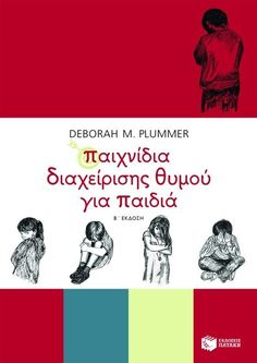 Παιχνίδια διαχείρισης θυμού για παιδιά Autism Activities, Preschool Education, Kindergarten Crafts, Social Work Practice, School Social Work, Education Sites, Special Education, Anger Management For Kids, Behavior Management