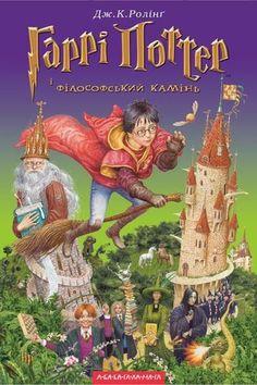 harry potter prentenboek