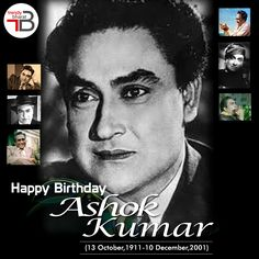 Born as Kumudlal Ganguly, Ashok Kumar was a veteran actor playing each and every character with equal panache. Dadamoni's on screen presence has influenced actors and directors all over India. Wishing the evergreen star Happy Birthday on his birth anniversary. #kishorkumar #bollywoodactors