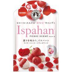 ピエール・エルメの新味覚キャンディ イスパハン