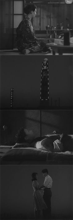 Early Spring (Yasujiro Ozu, 1956)