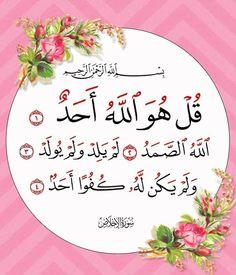 Quran Wallpaper, Islamic Quotes Wallpaper, Islamic Love Quotes, Islamic Inspirational Quotes, Religious Quotes, Islam Allah, Islam Quran, Pray Quotes, Ali Quotes