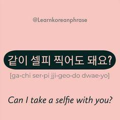 Korean Phrases, Japanese Phrases, Korean Quotes, Korean Words Learning, Korean Language Learning, Learn French, Learn English, Learn Basic Korean, Korean English