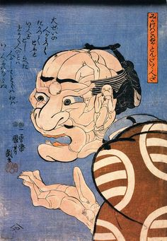 Kuniyoshi UTAGAWA, Japan (1847). Man made of men