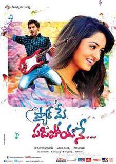 Dangerous Romeo 2017 HEVC South Hindi Dubbed HDRip 480p Movies MKV