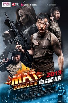 150 Asian Action Movie Posters Ideas Action Movie Poster Asian Action Movies Movie Posters