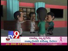 Jayalalitha loyalists enjoy in hotel