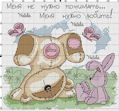 Fizzy Moon con la farfalla e il coniglio, 109x100. Обсуждение на LiveInternet - Российский Сервис Онлайн-Дневников
