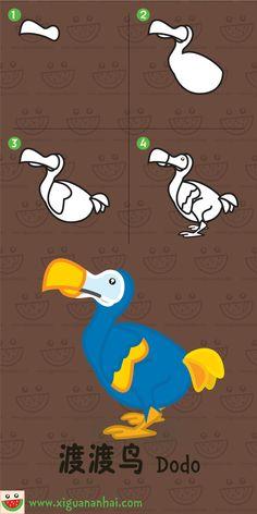 渡渡鸟 Dodo