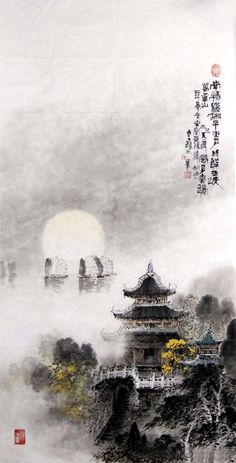 by Yan Yi Feng -- Chinese painting