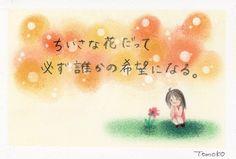 ここあーと ちいさな花だって、必ず誰かの希望になる。