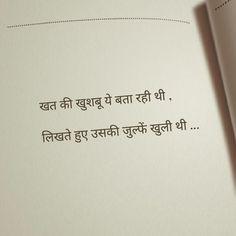Kalpesh I Deora