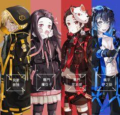 [KnY][Drop] Góc Demon Slayer - Kaigaku x Zenitsu - Kimetsu No Yaiba - Animemusic 2020 Anime Angel, Anime Demon, Fanarts Anime, Anime Characters, Otaku Anime, Manga Anime, Madara Wallpaper, Character Art, Character Design