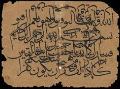 Persian Calligraphy, Islamic Calligraphy, Sufi, Masters, Beautiful Places, Art, Master's Degree, Art Background, Kunst