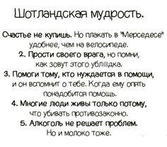 (16) Одноклассники