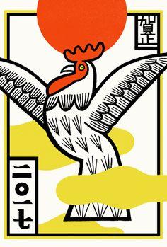 2017 Bird