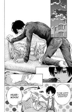 Чтение манги Цветок для зверя 3 - 13 - самые свежие переводы. Read manga online! - ReadManga.me