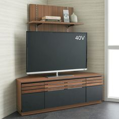 AlusStyle(アルススタイル) リビングシリーズ バックパネル付きテレビ台 幅119.5cm 通販 - ディノス Tv Unit Furniture Design, Corner Furniture, Living Room Furniture Arrangement, Tv Furniture, Luxury Furniture, Corner Tv Console, Corner Tv Cabinets, Corner Tv Stands, Corner Tv Unit
