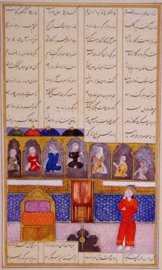 Bahram sees the portraits of the seven beauties. Behzad School, 1479. Nizami Museum of Azerbaijani Literature, Baku