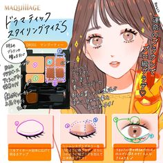 Makeup Tips, Beauty Makeup, Hair Makeup, Cute Makeup, Makeup Looks, Anime Hair Color, Lolita Makeup, Anime Makeup, Japanese Drawings
