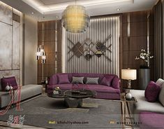 Design of the reception of modern women Autocad, Adobe Photoshop, Wall Cladding Interior, Autodesk 3ds Max, My Design, Design Ideas, Drawing Room, Interiores Design, Dining Area