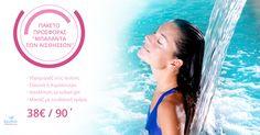 Καλό μήνα… το καλοκαίρι συνεχίζεται στο Loutraki Thermal SPA με SUPER πακέτο προσφοράς… Υδρομασάζ στις Πισίνες του Loutraki Thermal SPA, Σάουνα ή Ατμόλουτρο, Απολέπιση με ειδικό gel και Χαλαρωτικό Μασάζ με ενυδατική κρέμα… μόνο με 38 ευρώ!!!