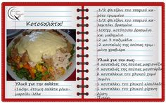 Party Buffet, Food And Drink, Dinner, Cooking, Ethnic Recipes, Blog, Salads, Drinks, Kitchens