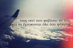 images from the web Boy Quotes, Life Quotes, Life In Greek, My Philosophy, Sharing Quotes, Greek Words, Greek Quotes, Love Yourself Quotes, English Quotes